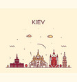 kiev skyline city ukraine linear style vector image
