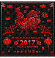 red Calligraphy 2017 Happy Chinese new year of the vector image vector image