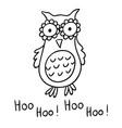 cute cartoon wise owl vector image