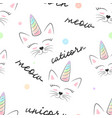 cat caticorn unicorn - seamless textile pattern vector image vector image