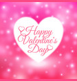 happy valentines day card with pink background vector image vector image