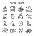 korea icon set in thin line style vector image vector image