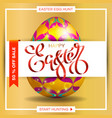 easter egg sale banner background template 17 vector image vector image