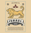 judaism religion lion animal vector image vector image
