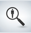 people search icons magnifying glass vector image