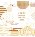 2018 happy new year a horizontal banner with 2018 vector image vector image