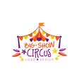 big show circus logo design carnival festive vector image vector image