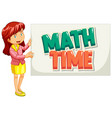 font design for word math time with teacher vector image