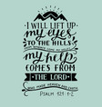 hand lettering with bible verse i will lift up my vector image vector image