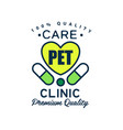 pet clinic 100 percent quality logo template vector image