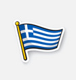 sticker flag greece on flagstaff vector image