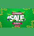 summer sale green discount banner with 3d text vector image