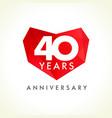 40 anniversary heart logo vector image vector image