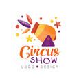 circus show logo design carnival festive circus vector image vector image