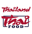 handwritten word thailand and thai food vector image