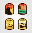 set egypt logo patch vintage design vector image vector image