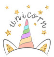 cartoon unicorn cule cute vector image