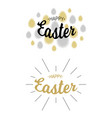easter greetings card backgrounds lettering vector image vector image