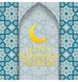 Happy Ramadan Kareem poster vector image