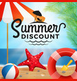 summer discount typography and holiday background vector image vector image