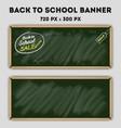 Blank green color chalkboard background vector image