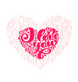 calligraphy phrase i love you with heart vector image vector image