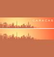 caracas beautiful skyline scenery banner vector image