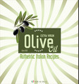 olive oil retro background vector image vector image