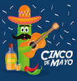 cinco de mayo cactus character playing guitar vector image