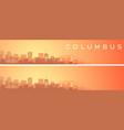 columbus beautiful skyline scenery banner vector image vector image