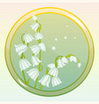 game icon with lily of the valley flower vector image vector image