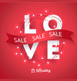 happy valentine s day hand drawn lettering vector image