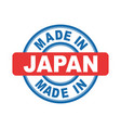 made in japan emblem flat vector image vector image