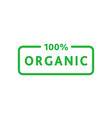 organic 100 percent green rounded rectangle