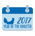 calendar year of the rooster vector image
