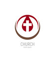 church logo a drop jesus blood with a cross vector image