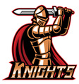 knight mascot with sword vector image vector image