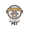 pet food shop logo template design brown badge vector image vector image