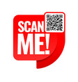 scan me icon vector image