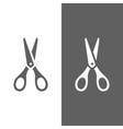 scissors icon on dark and white background vector image vector image