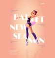 ballet new season cartoon poster with ballerina vector image