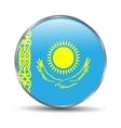 Kazakhstan Flag vector image vector image
