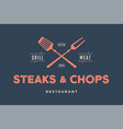 label of restaurant with grill symbols vector image vector image