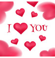 i love you banner with pink hearts vector image