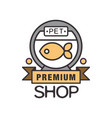 pet shop premium logo template design brown badge vector image vector image