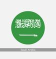saudi arabia round circle flag