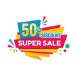 super sale - creative banner vector image vector image