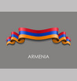 armenian flag wavy ribbon background