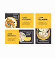 asian restaurant advertising flyers templates set vector image vector image