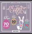 easter egg sale banner background template 20 vector image vector image